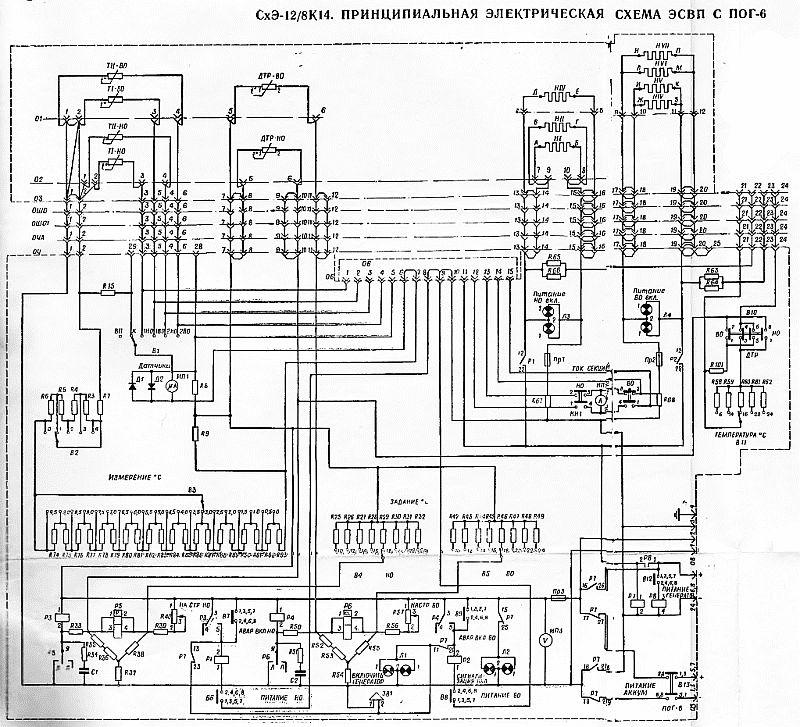 электрическая схема ЭСВП с